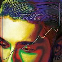 Tokio Hotel Albumcover