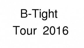 b-tight konzerte 2016