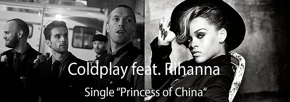 "Coldplay ft. Rihanna ""Princess of China"" Videopremiere"