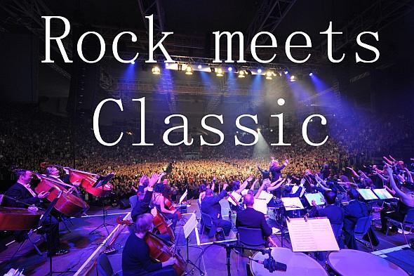 rock-meezs-classic-2013